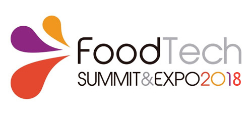 FOOD TECHNOLOGY SUMMIT 2018.